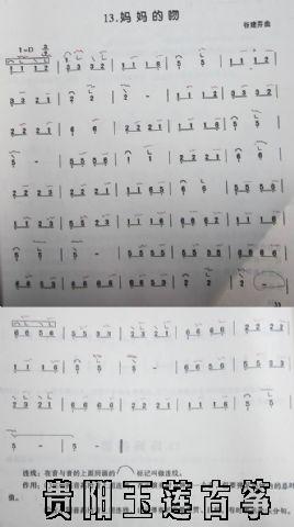 青花瓷简谱 青花瓷葫芦丝简谱 青花瓷竖笛简谱; 曲谱名称:《青花瓷
